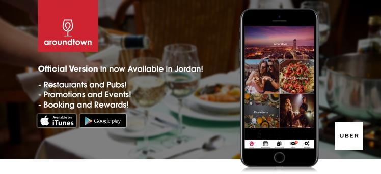 aroundtown app jordan