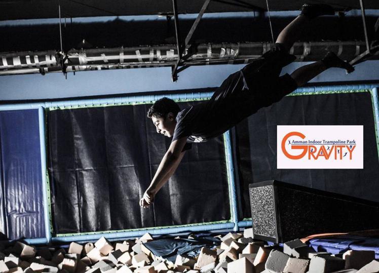 gravity amman