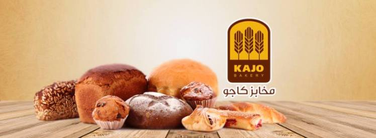 kajo bread bakery amman