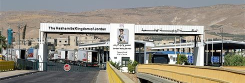 king hussein border crossing jordan
