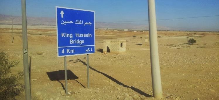 king hussein bridge amman to jerusalem