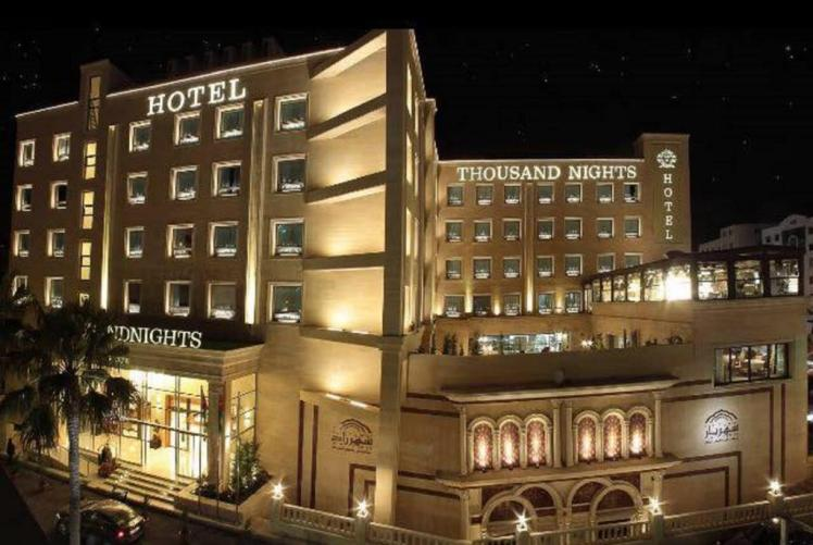 thousand nights hotel amman