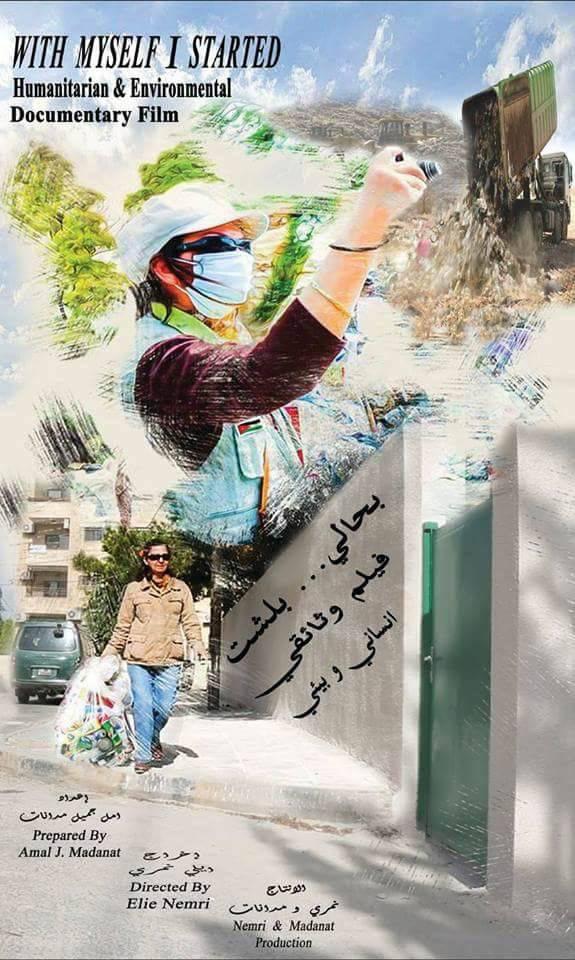 with myself i started documentary jordan zero waste