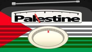 palestine radio 995