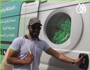 washwash laundry pickup jordan
