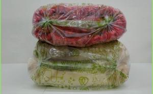 washywash biodegradable bags