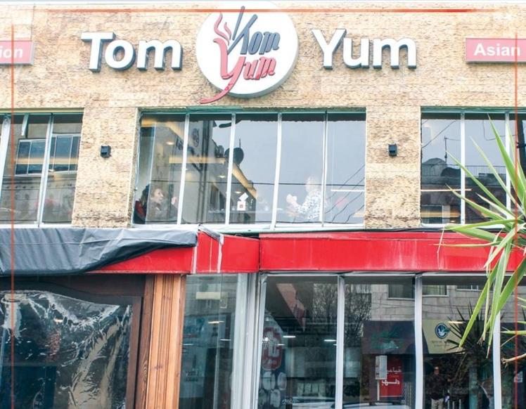 tomyum restaurant amman